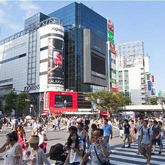 Tokio./ @El tiempo